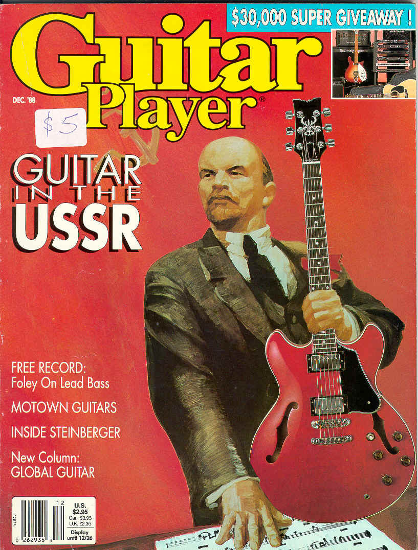 Guitar Player  ( cover )  '88